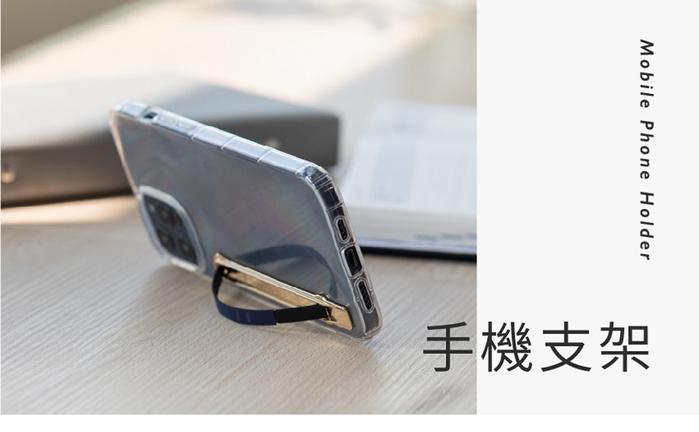 SleekStrip|犀利釦手機支架-亮黑框X時尚彩虹