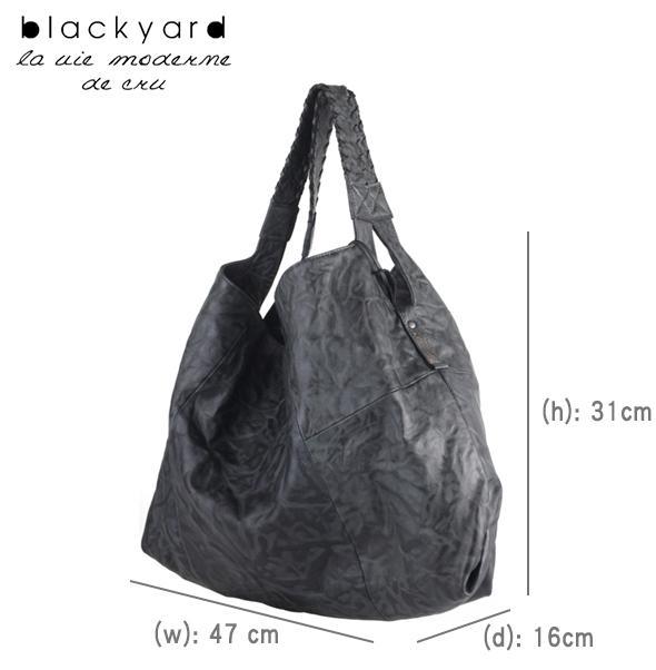 (複製)blackyard︱水洗羊皮抓皺紋肩揹包 (黑)