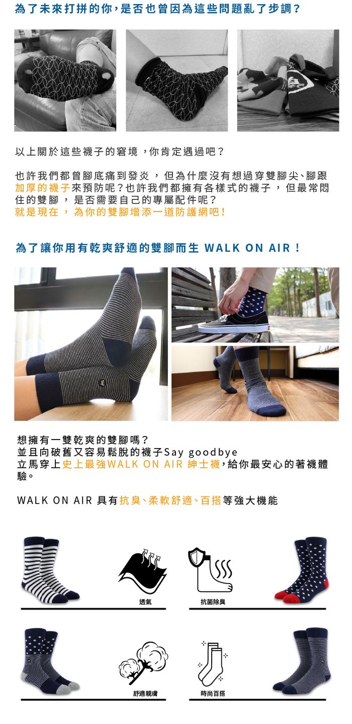 (複製)FAAM|On Fleek 70 - 機能休閒襪 (酪梨綠)