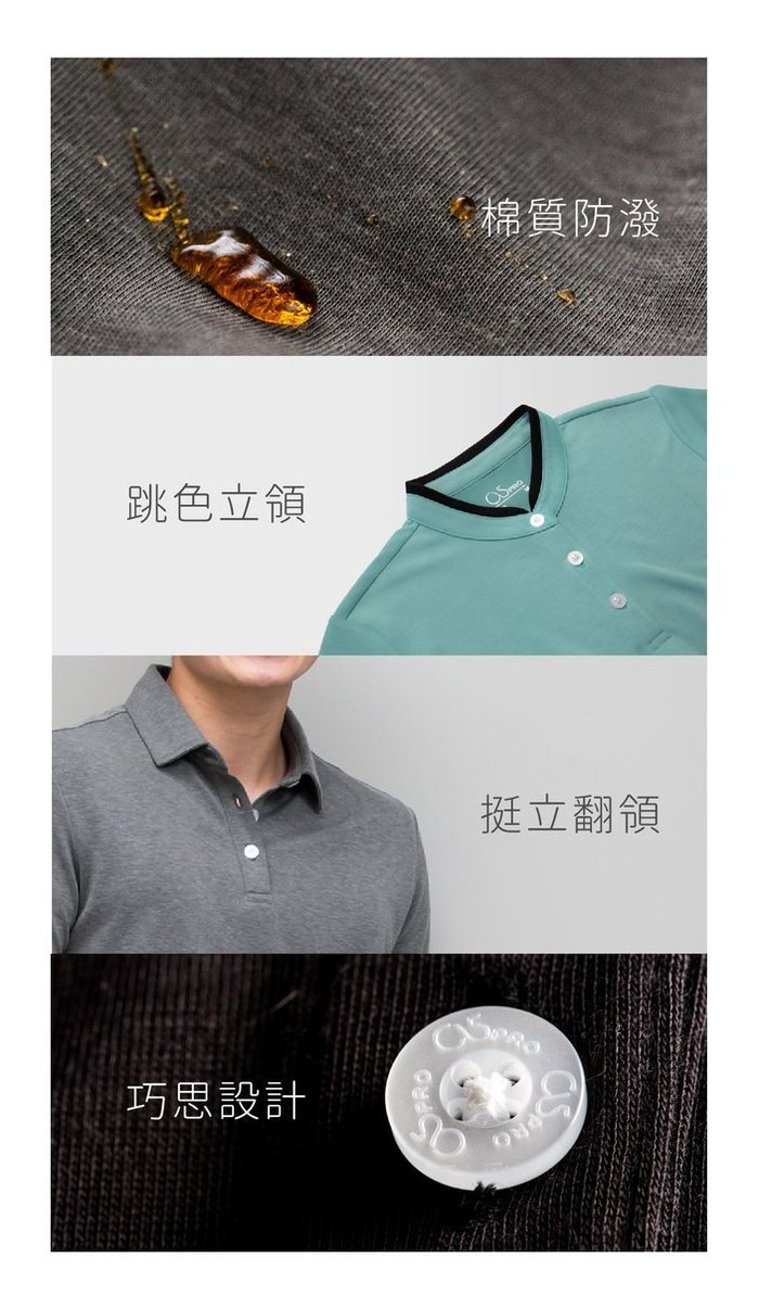O5 PRO|短袖奇異POLO-男版翻領 (西裝藍)