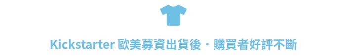 O5 PRO|奇異T-女版/亨利領 (西裝藍)