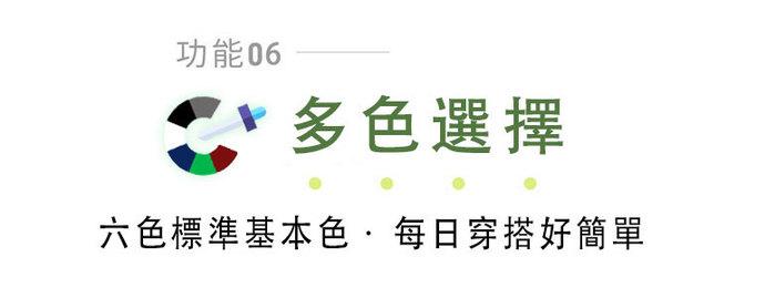 【集購】O5 PRO|除臭快乾防潑多功能奇異T(六色任選)