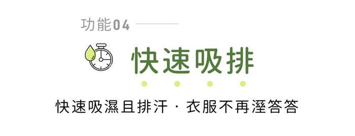 (複製)O5 PRO 奇異POLO-女版/立領 (亞麻灰)