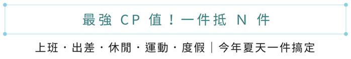 O5 PRO 奇異長效涼感T-男版/圓領 (亞麻灰)