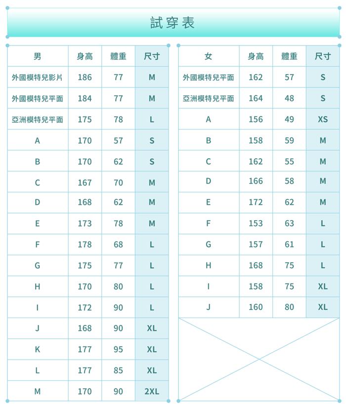 O5 PRO|奇異長效涼感T-男版/圓領 (亞麻灰)