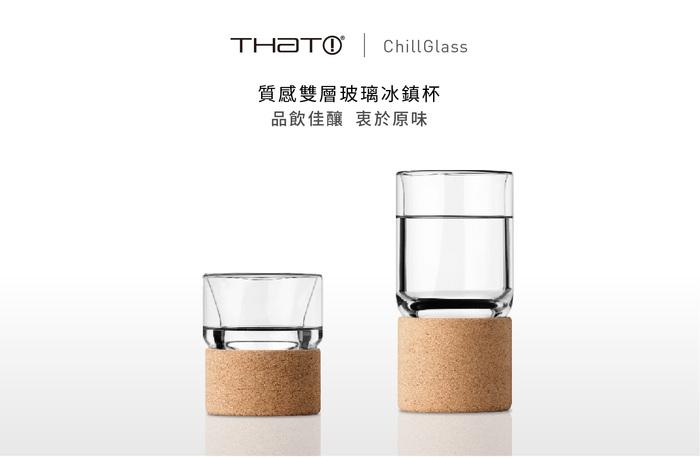 奇想生活 THAT!|冰鎮杯 威士忌