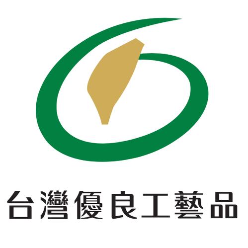 TG 台灣相思木玻璃儲物罐-900ml