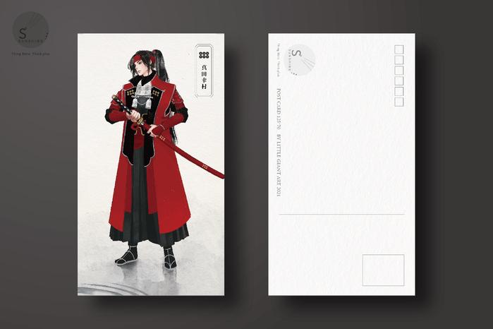 NIKKEN 復刻名將 武士魂拆信刀 (日本製) -全套四入組