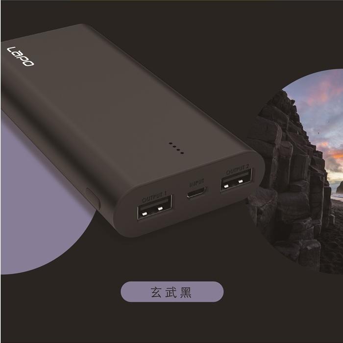 (複製)LaPO|2合1 PD/QC3.0 USB極速充電組