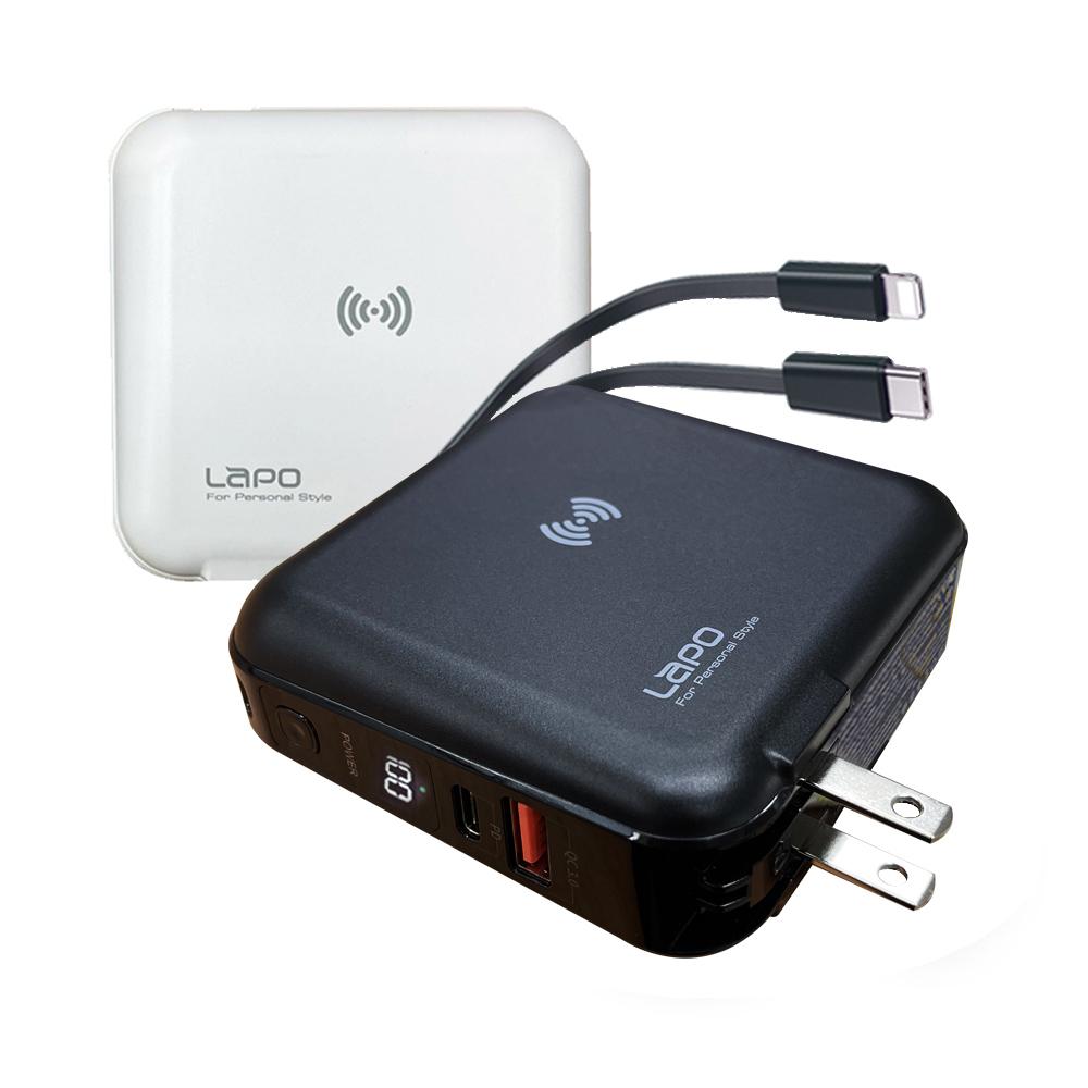 LaPO|多功能無線充電快充行動電源 WT-01AW