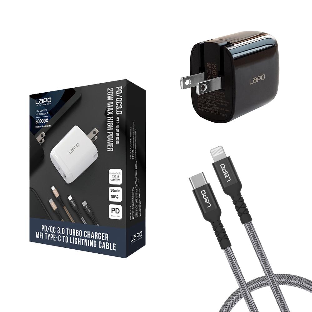 LaPO PD/QC3.0 USB 2合1快速充電組 WT-PCL02