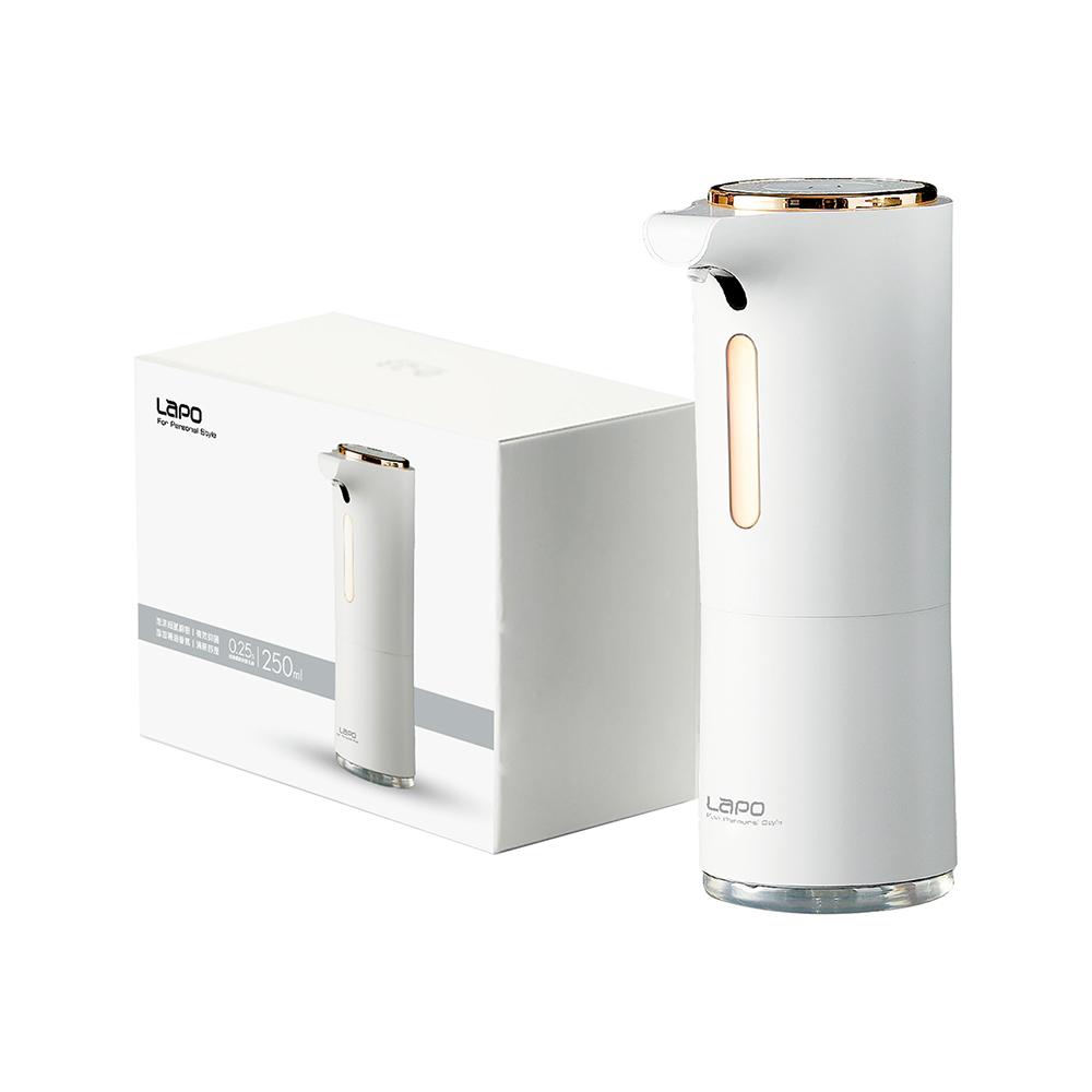 LaPO|自動感應泡沫給皂機 (加贈250ml蜂王洗手液)