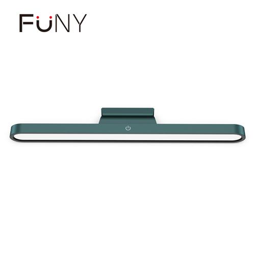 FUNY|便攜護眼LED檯燈 吸附式