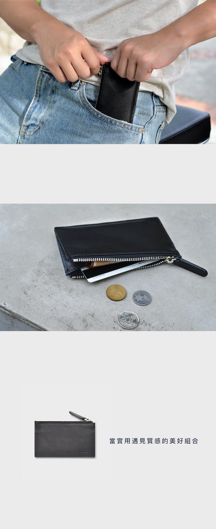 Aholic|皮革零錢卡夾 (黑色)