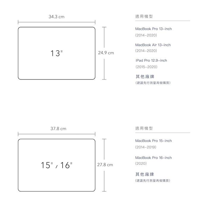Aholic|信封式磁吸筆電保護套 - 15吋