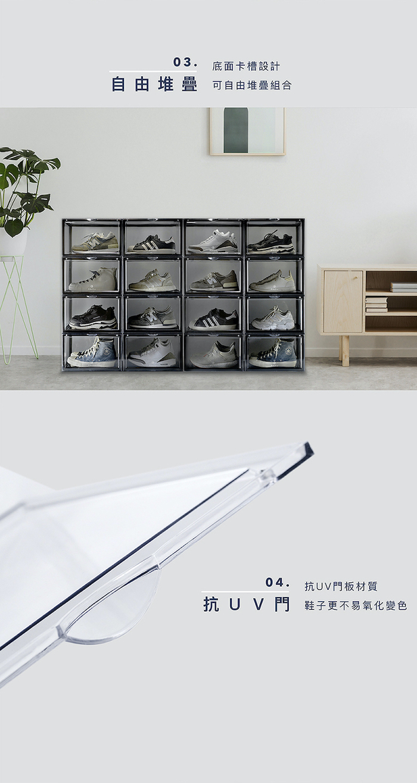 Aholic|前開球鞋磁吸收納盒(2入)