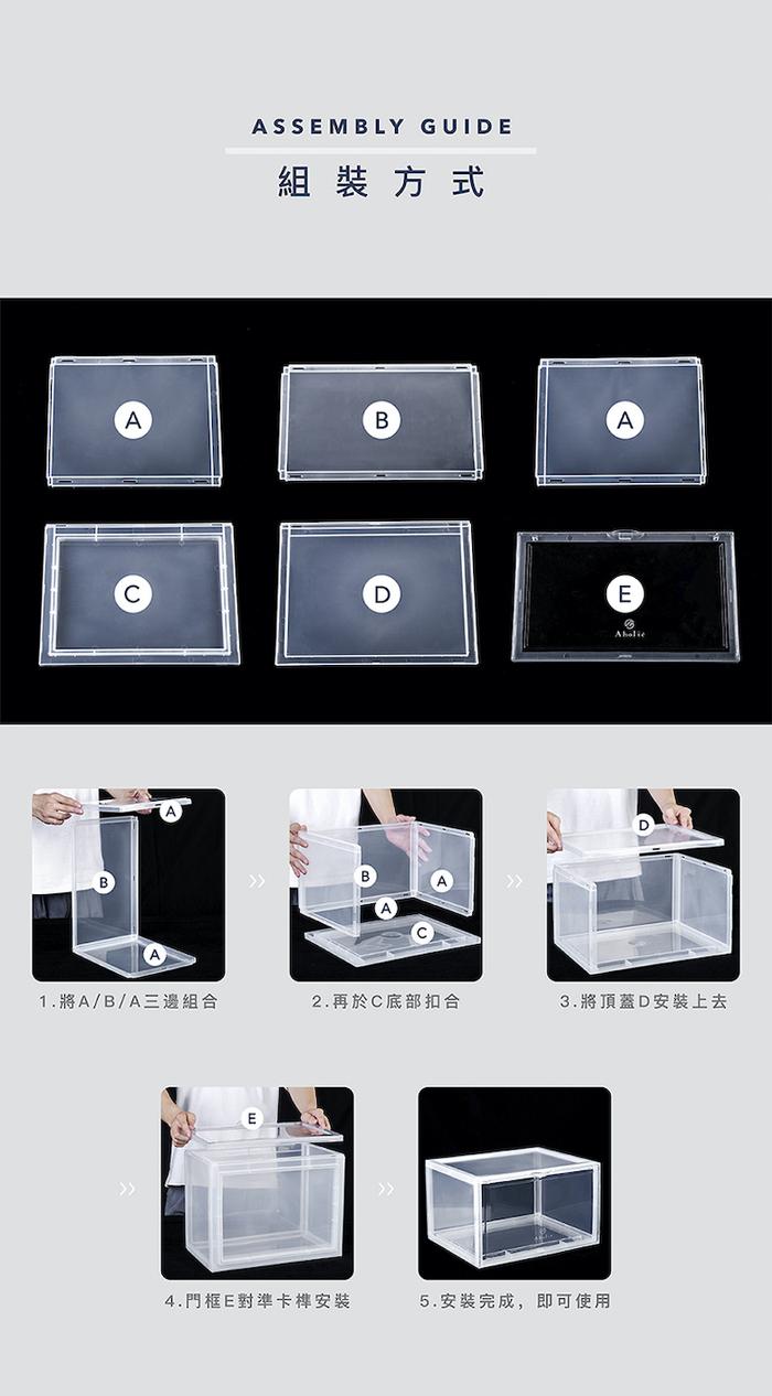 Aholic 側開球鞋磁吸收納盒(2入)