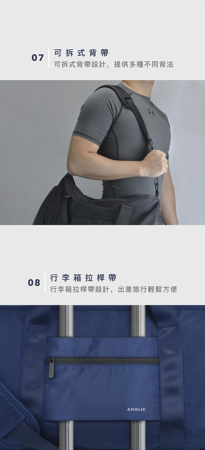 Aholic 運動旅行袋 (黑色)