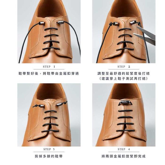 Aholic|金屬釦鞋帶 (黑)