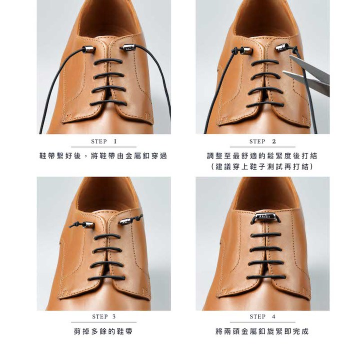 Aholic|金屬釦鞋帶 (淺棕)