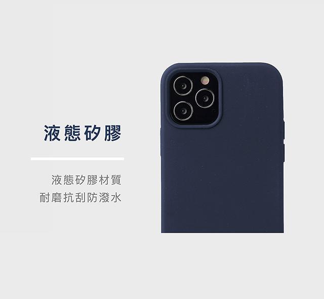 (複製)iPhone 12 / 12 Pro 矽膠手機殼 - 灰藍