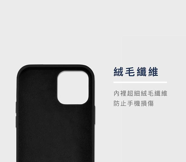 (複製)iPhone 12 / 12 Pro 矽膠手機殼 - 深藍