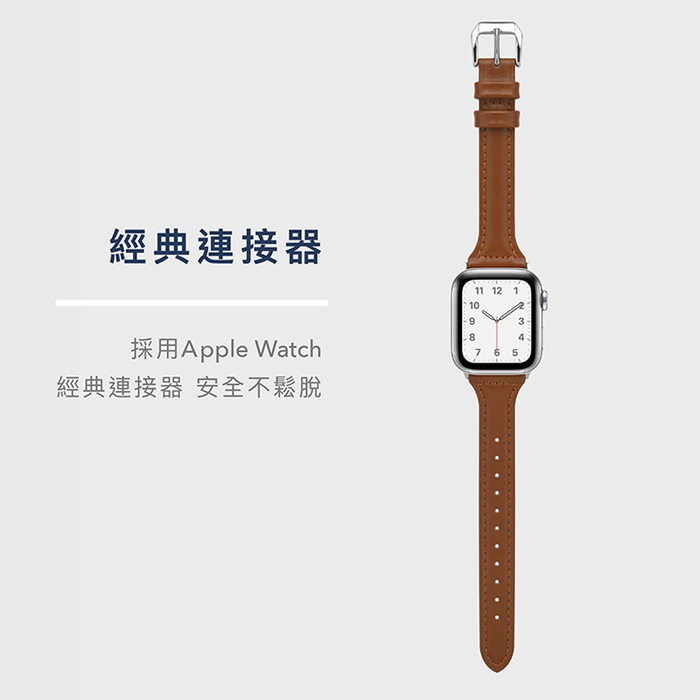 Aholic|Apple Watch 皮革錶帶 38/40mm - 深棕