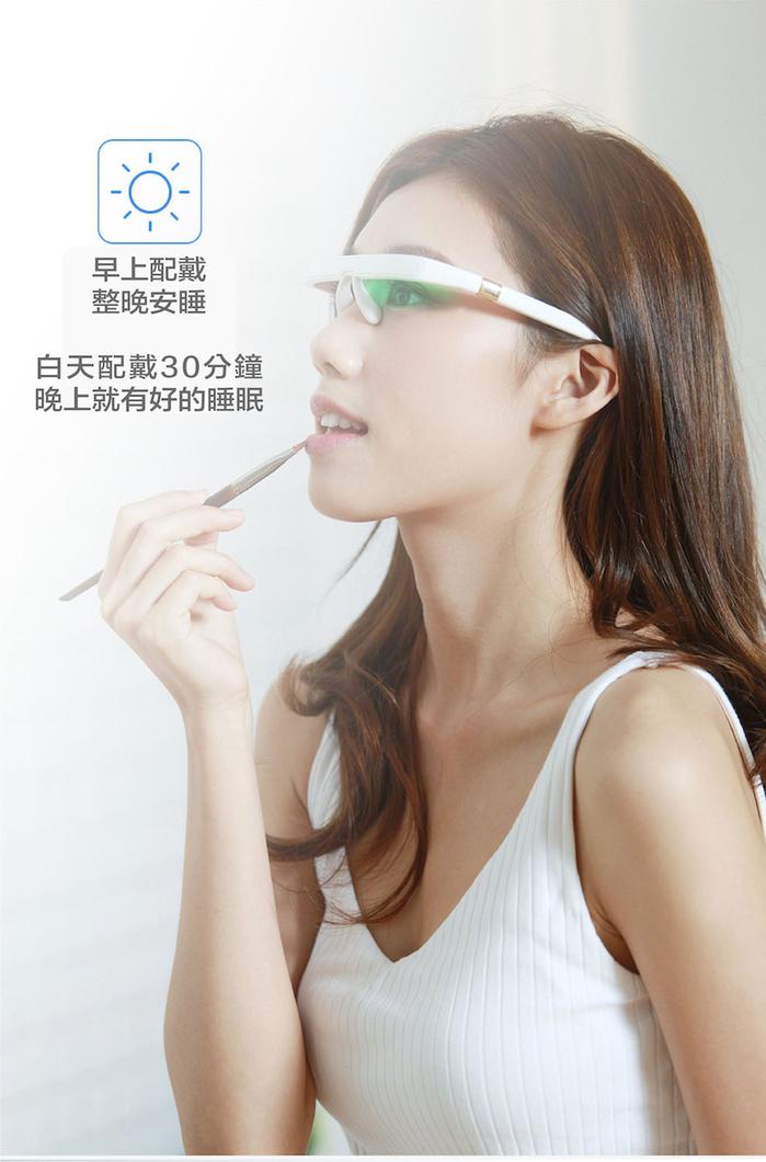 PEGASI 智能睡眠眼鏡 Dream Glasses (象牙白)