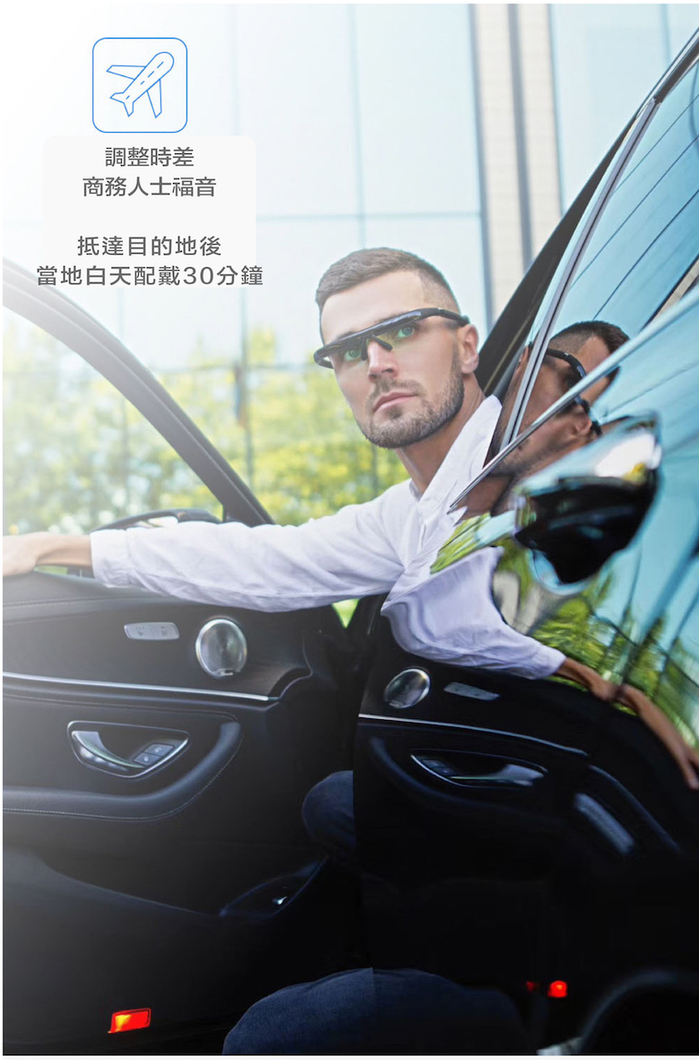 PEGASI|智能睡眠眼鏡 Dream Glasses (深空黑)