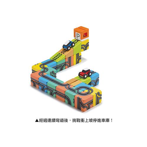 Qbi|益智磁吸軌道玩具-雙人組
