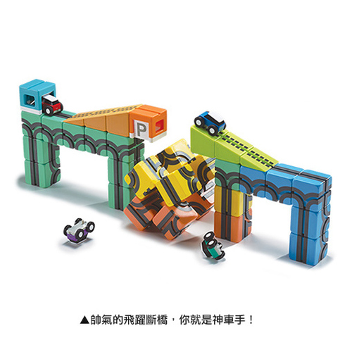 Qbi|益智磁吸軌道玩具-同樂組+擴充方塊4入+挑戰卡第二集