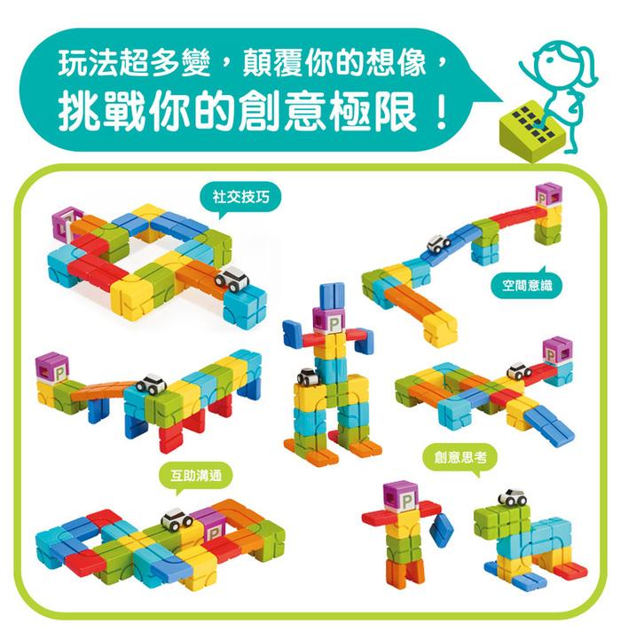 (複製)Qbi|益智磁吸軌道玩具-成長探索系列-兒童雙人組