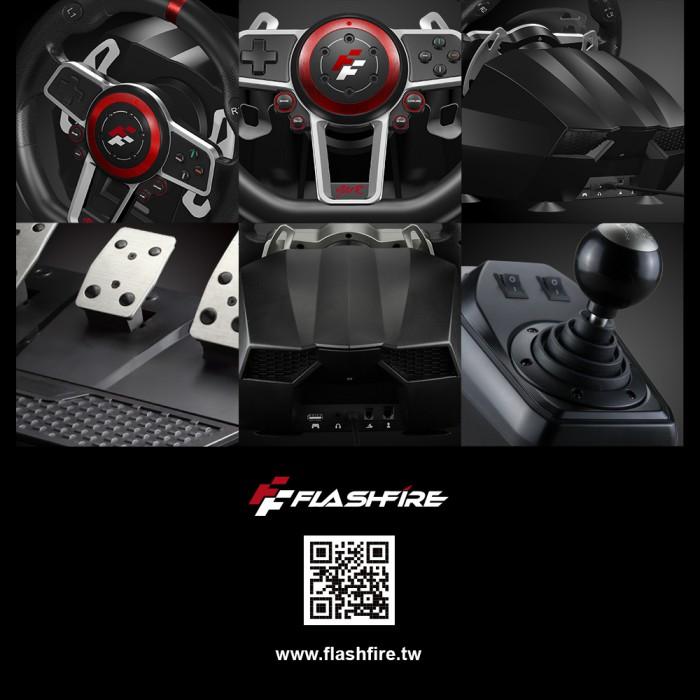 FlashFire鈴鹿車神豪華版遊戲方向盤(附三踏版及排檔桿)