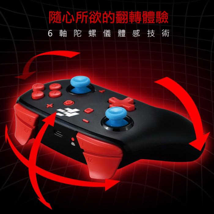 FlashFire BTX+ Switch樂動無線自動連發遊戲手把(黑)