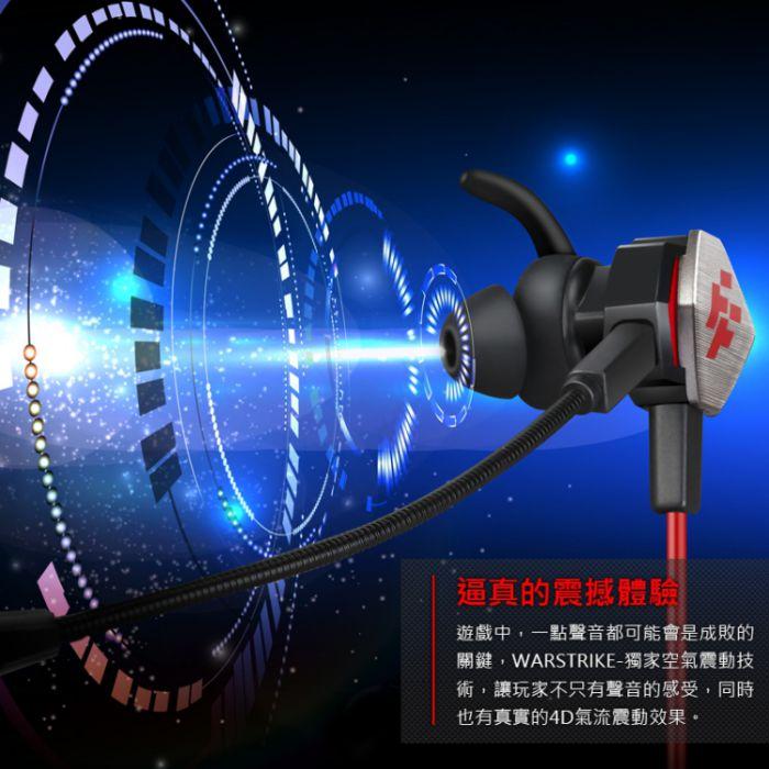 富雷迅FlashFire|Switch無線手把喚醒震動手把(白)+有線震動耳機組