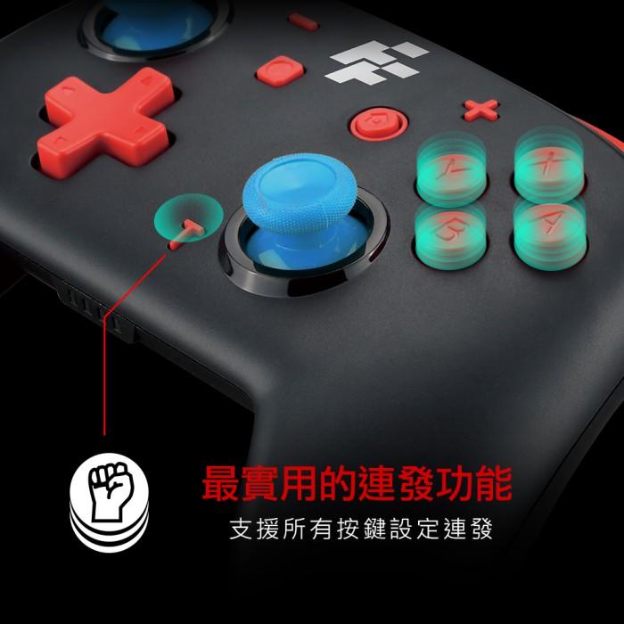 (複製)富雷迅FlashFire|Switch無線喚醒震動手把(白)+有線震動耳機組