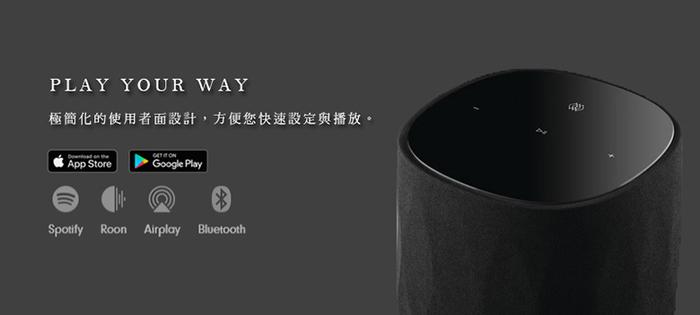 Bowers & Wilkins|Formation Flex 精緻型無線喇叭