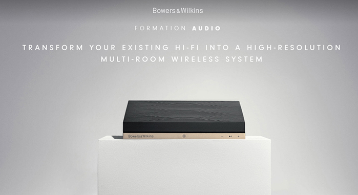 Bowers & Wilkins|Formation AUDIO 無線音樂集線器