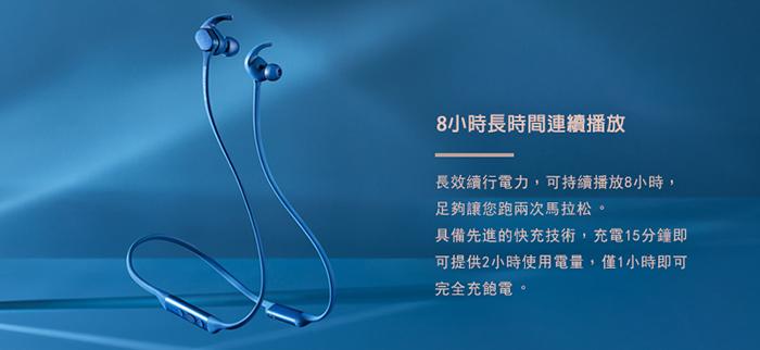 Bowers & Wilkins|時尚型頸掛式藍牙無線耳道式耳機 PI3 (寶石藍)