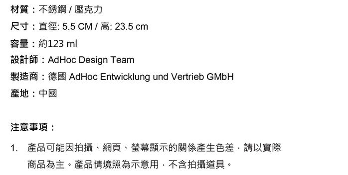 德國 AdHoc |流量控制透明油醋罐