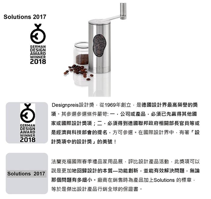 德國 AdHoc |MRS. BEAN陶瓷刀咖啡豆研磨機