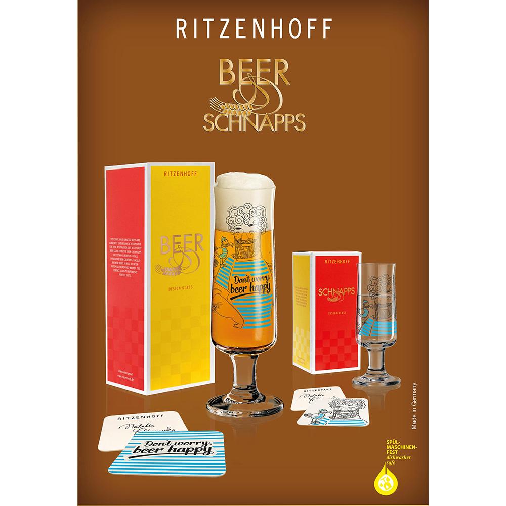 德國 RITZENHOFF 新式烈酒杯/ SCHNAPPS 國王與鳥
