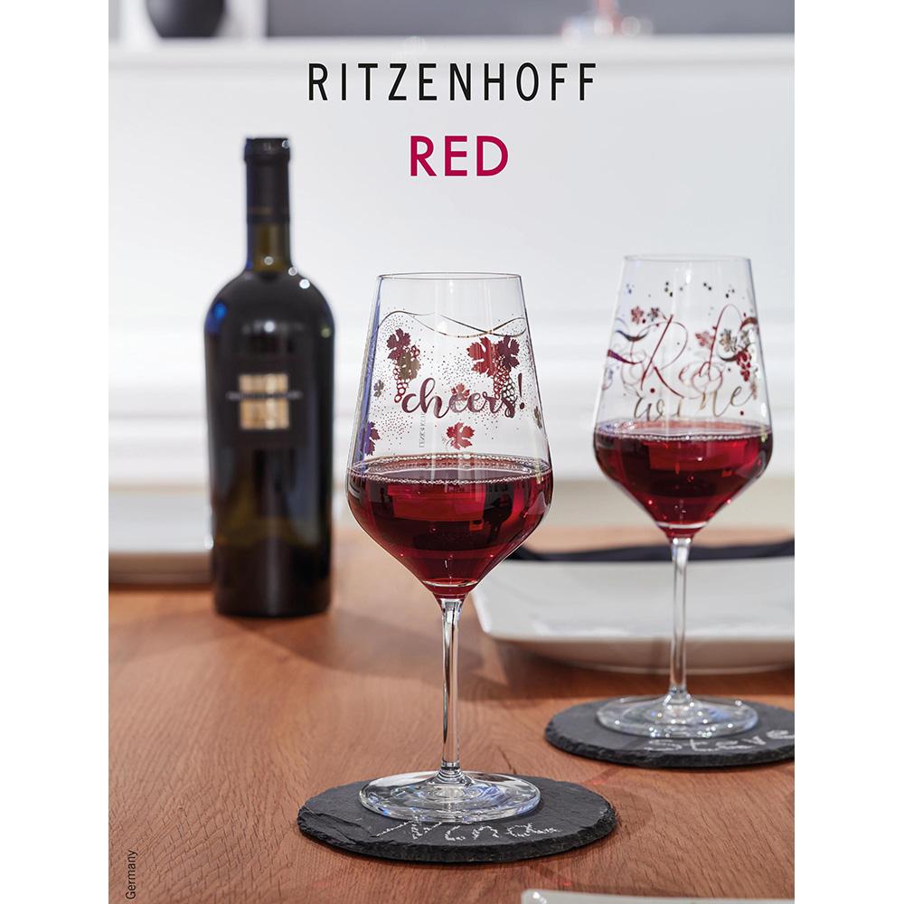 德國 RITZENHOFF|紅酒杯 / RED  舉杯