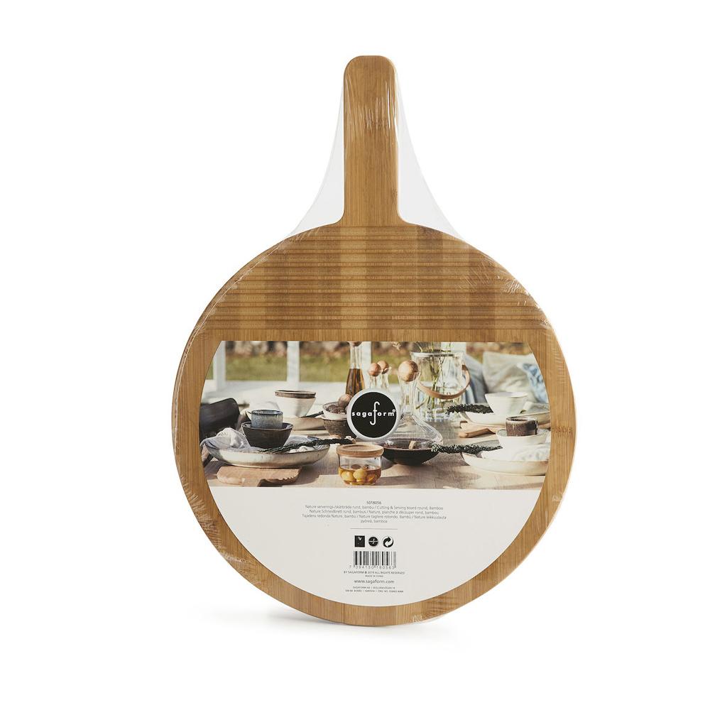Sagaform|Nature 圓型木盤
