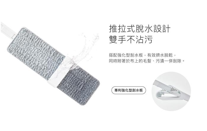 百潔 PERCENT|QUICK MOP 免手洗高效平板拖把(白)