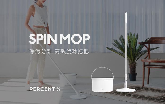 百潔 PERCENT SPIN MOP 淨污分離高效旋轉拖把1入組+替換拖布1入
