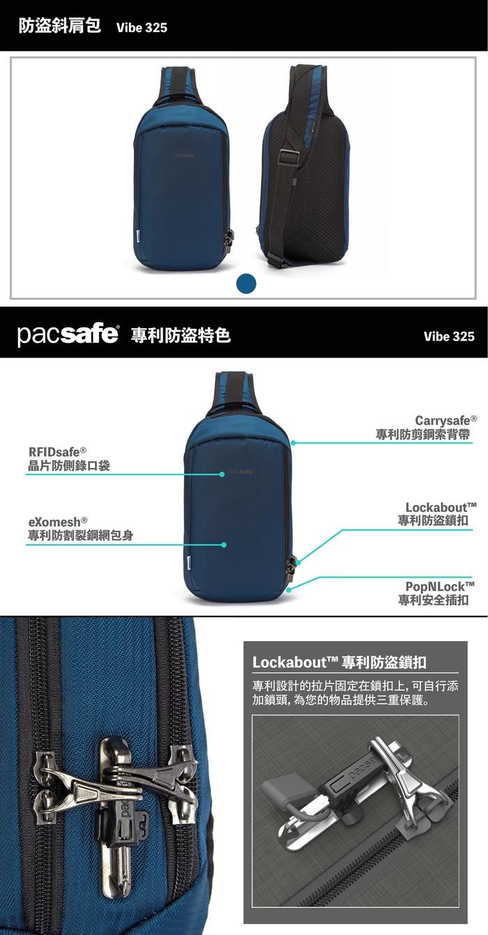 (複製)Pacsafe ECONYL® 再生材質 Metrosafe 都市防盜斜肩包 LS200(範例)