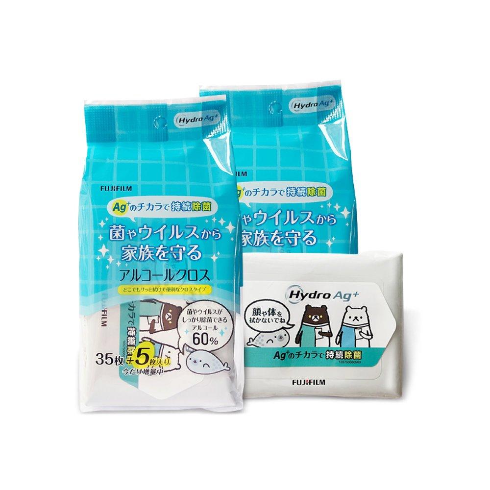 Fujifilm 日本富士   Hydro Ag+ 持續滅菌濕紙巾