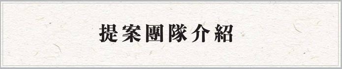 SUWADA 諏訪田製作所|職人指甲剪