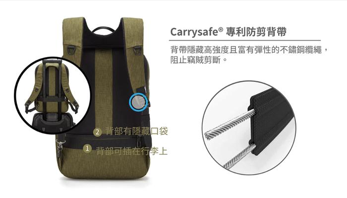 (複製)Pacsafe ECONYL®  Vibe 325 再生材質 防盜斜背包(10L)